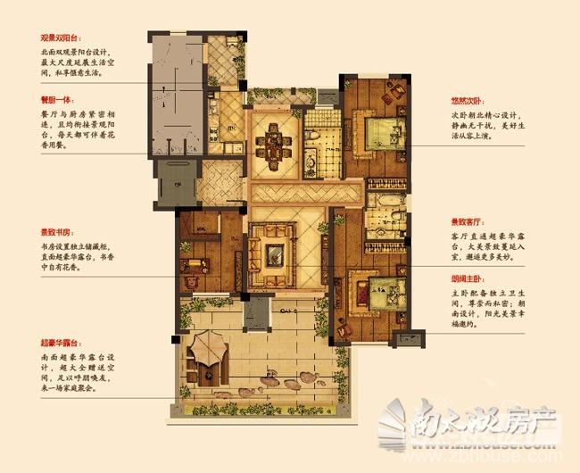 B2 三室两厅两卫