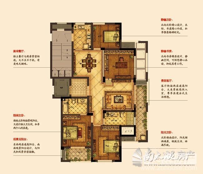 A3 四室两厅两卫