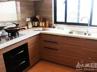 祥生悦山湖中层全新毛坯143平4室2厅2卫 车位另售 看中价可协