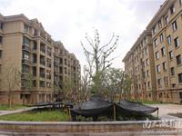 恒泰阳光苑6楼电梯房129平三室2厅2卫居家精装130万满2年看房方便