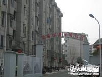 爱山中介 青塘小区97平方出售76.8万
