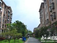 出售!泰和家园 小高层6楼 10F 106.43平3室2厅2卫