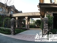 出售西西那堤独栋别墅,6室2厅4卫,精装修满两年,双车位,中央空调和地暖