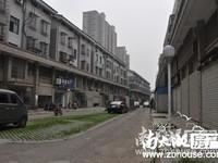 32 粮贸市场4楼 四室二厅二卫 全新精装 165平米 拎包入住 3200/月