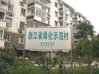 出租百合苑2室2厅1卫90平米900元/月住宅