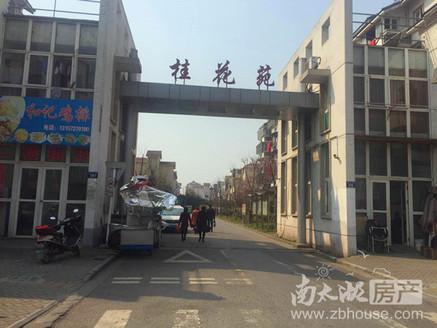 桂花苑 精装修5楼带阁楼 采光好 交通便捷