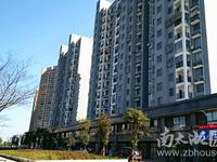 祥和花园西区 17楼 61平米 二室一厅 精装 95万