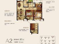 佳源都市6楼126平方4室2厅2卫毛坯带车位145万