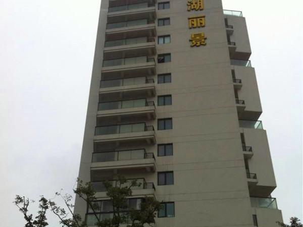 出售太湖丽景1室1厅1卫64.5平米64.8万住宅