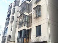 三合家园三期 1 5楼 75平米 二室二厅 毛坯 车库8平米 57万