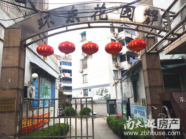 环东花园 5楼 107平 独立车库6平 130万 汽车库2个另售