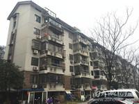 出售 富田家园单身公寓3楼一室一卫可以烧饭 小产权房 现在出租中