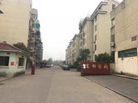 富田家园三楼精装修出售,143平方,卖110万。
