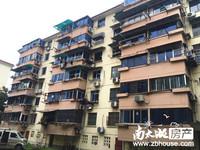 文苑小区,老式装修,满2年,学籍都在,满2年,顶楼,通透性好,适宜居住