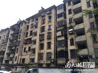ZJ吉山南区4楼,49.75平,2室1厅1卫,简装,55.8万