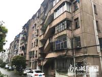 吉山新村2楼,80.58平方三室两厅106万,看中价格可谈18267204931