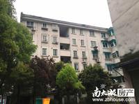 出售:新计家桥4楼 104.15平 三室两厅