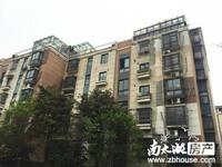 余家漾多层五楼,139.22平,精装,满五唯一185万18267204931