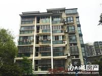 出售余家漾洋房,6是2厅2位,豪华装修,好地段好楼层,带汽车位