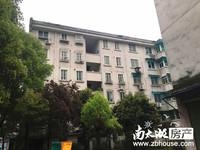 新华苑 2楼 120平米 三室二厅二卫 精装 空调4 家电齐 2600月
