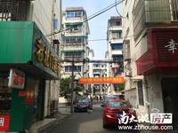 市中心梳妆台小区6楼69平2.5室5年外88.6万