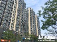 出售天元颐城,4室2厅3卫,中等装修,次顶楼,车位另售,好地段