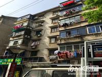红丰西村3楼 面积55平方 二室一厅 良装 家具家电齐全