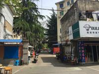 红丰新村简装2楼房子出售