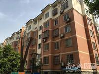 本店出售,新江南多层3楼黄金楼层.121.33平米,三室两厅二卫,三室朝南