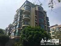 出售:星海名城车库上一楼179平米,精装修,四室两厅两卫双阳台