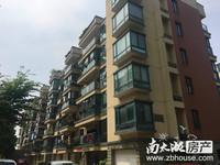 星海名城:精装自住,电梯房,满2,阳光房,2室2厅