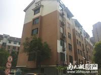 红丰家园:70年产权公寓,满2,朝南,精装修,一室一暗卫,拎包入住