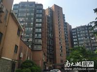 爱山商圈,市中心小平方住宅,70年产权,45.75平,总价52万