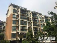 红丰家园5楼带阁楼,市中心精装4室,单价1万,领包入住