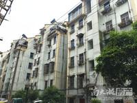 出售 仪风桥小区2楼 5楼、两室两厅,86.29平米
