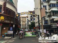 07234市中心仪凤桥社区 5楼带阁楼 赠送面积多 低价转让