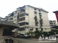 闻波6楼,62平米,二室半一厅,全新精装,独立车库10平米,视野开阔,79.8万