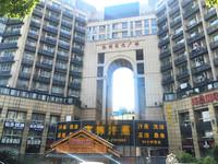 出售海明商住广场258平米558万商铺