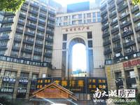 海明广场7楼136平方3室2厅2卫165万爱山小学满5年