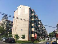 市中心,爱山五中学区房,凤凰主城区,多层三楼94.5万的双学区房