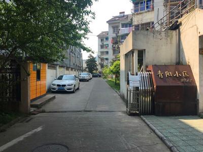 青阳小区,五楼带阁楼出售,产权106.22平米,四室全部朝南,看中价格可以商量