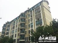 丽阳商务大厦 5楼 90平 办公装修 85万
