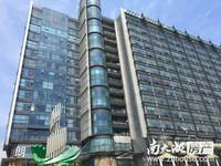 金世纪大厦15楼,50平米,价33.8万,