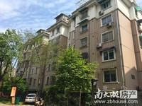 富丽家园2楼136.76平三室两厅一卫精装车库16.78平 2800/月可协