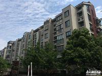 出售清丽家园,3室2厅2卫,简单装修,黄金楼层,满五年