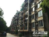 美欣家园多层,4楼,48.89平方,一室一厅一卫,71.8万