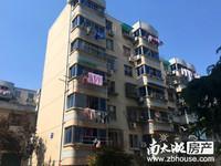 凤凰二村2楼2室出售15557270737