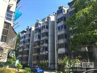 青塘小区3楼 二室半一厅 良装 2年外 老爱山