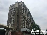 阳光城5楼,125.5平,167万,三室两厅两卫,精装,13587225802