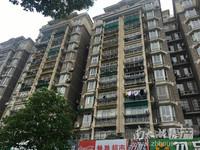 太阳城,全新无装,位置好,有钥匙,诚心出售,价格协商,一看就中好房子,急售中